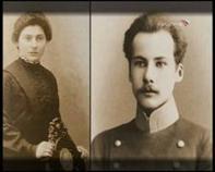 Валерий Брюсов и Нина Петровская